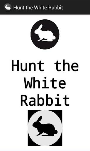 白ウサギを狩る