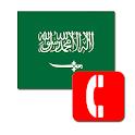 ارقام طوارئ السعودية icon