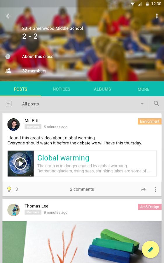 Classting - screenshot