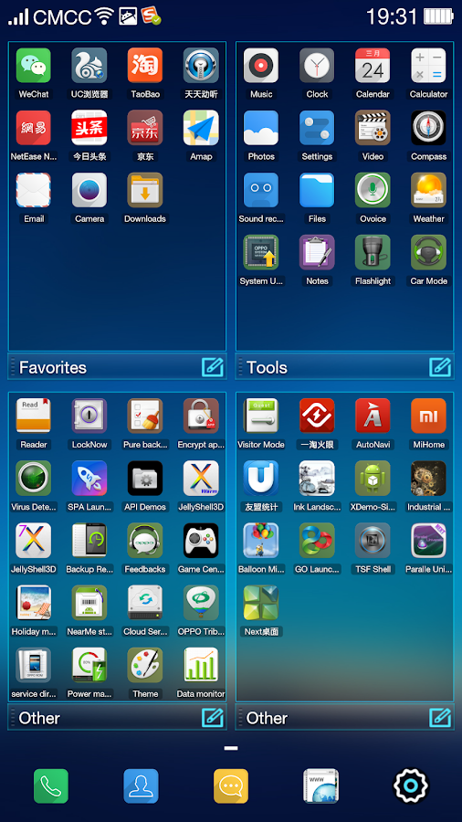 Jelly 3D Launcher- screenshot