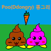 Poo(Ddongry) Eat food