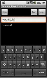 Varamozhi Transliteration- screenshot thumbnail