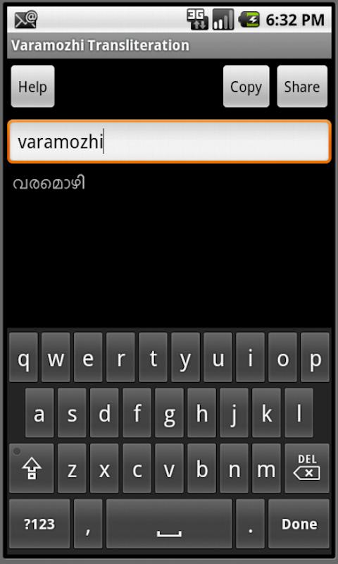 Varamozhi Transliteration - screenshot