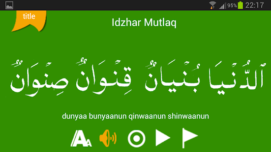 Learn Quran - screenshot thumbnail