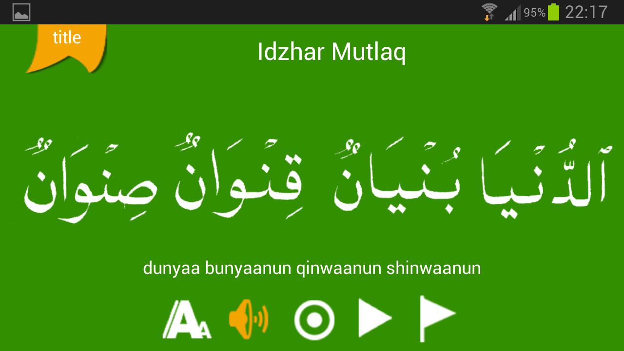 Learn Quran - screenshot