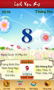 Âm Lịch Âm리치 베트남 - 반 쓰 - screenshot thumbnail