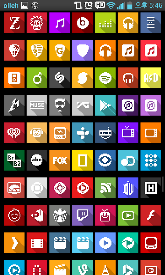 8-MIT Icon Theme- screenshot