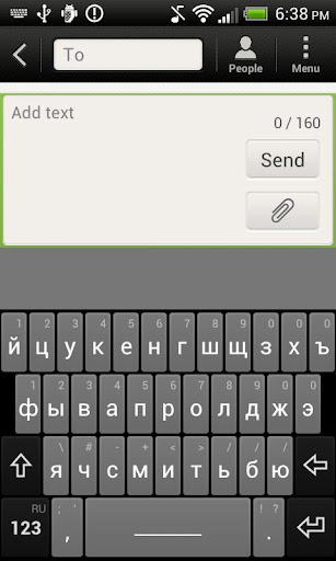 Russian for Magic Keyboard