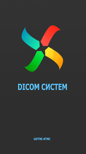 DICOM Viewer Mongolia