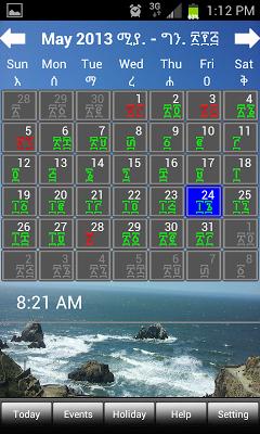 iAmharic Cal - screenshot