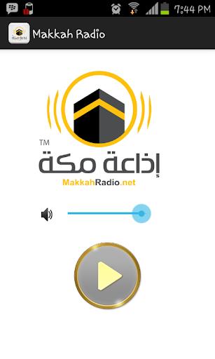 إذاعة مكة