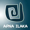Apna Ilaka icon