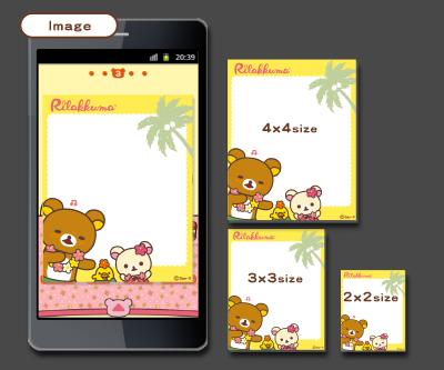 【免費攝影App】Rilakkuma PhotoFrame Widget 2-APP點子