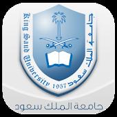KSU - جامعة الملك سعود