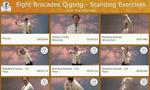 Eight Brocades Qigong Standing- screenshot thumbnail