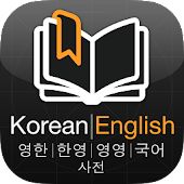 ClearDict Korean English