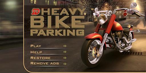 3D超级自行车停车场游戏