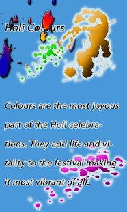 Holi Messages - screenshot thumbnail