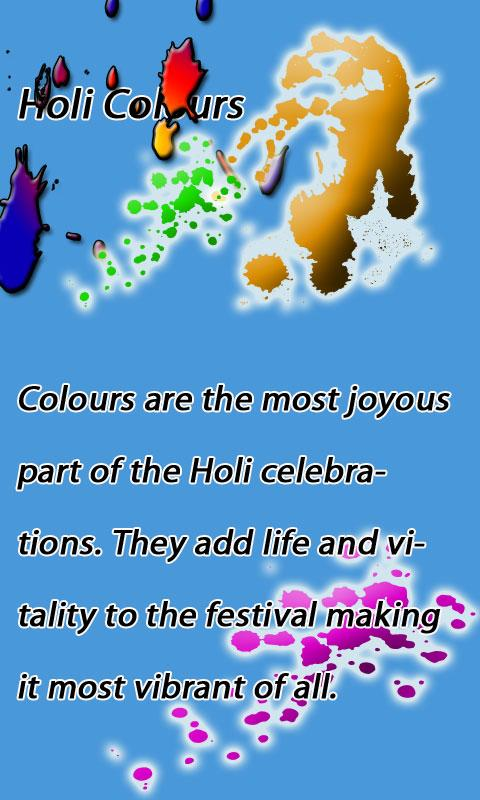Holi Messages - screenshot