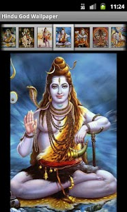 Hindu God Wallpaper- screenshot thumbnail