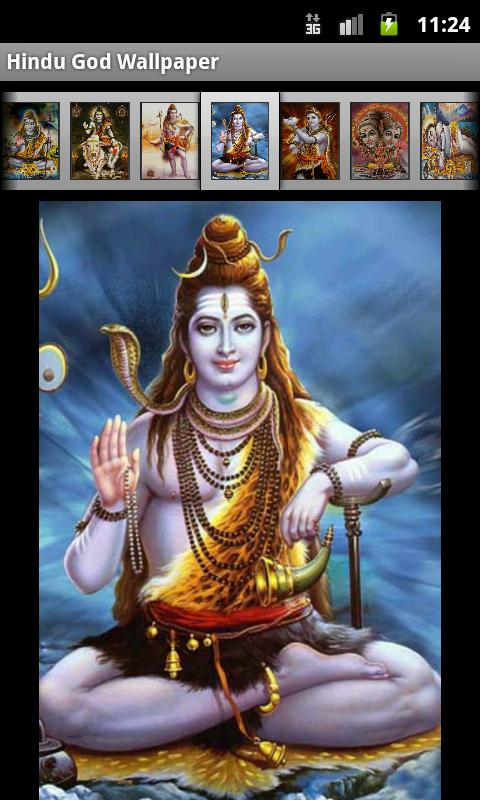 Hindu God Wallpaper- screenshot