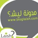 BlogLaish - مدونة ليش icon