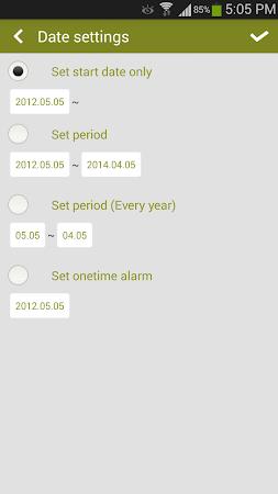 Garden Manager : Plant Alarm 1.7.8 screenshot 257003