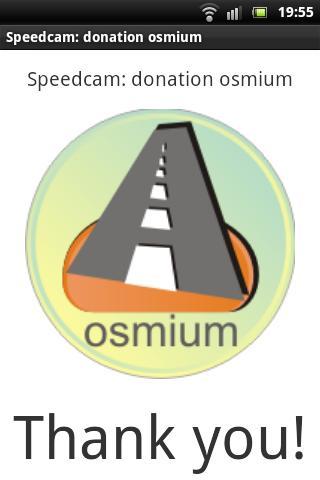 スピードカメラ:寄付オスミウム