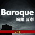 Baroque(バロック)【Lite版】 logo
