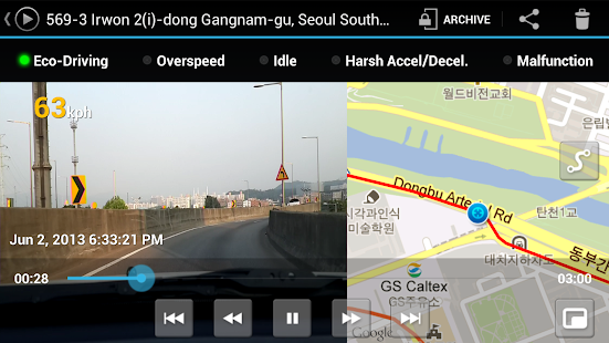 CaroO Free (Blackbox & OBD) - screenshot thumbnail