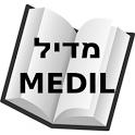 מדיל - אינדקס תרופות - MEDIL icon