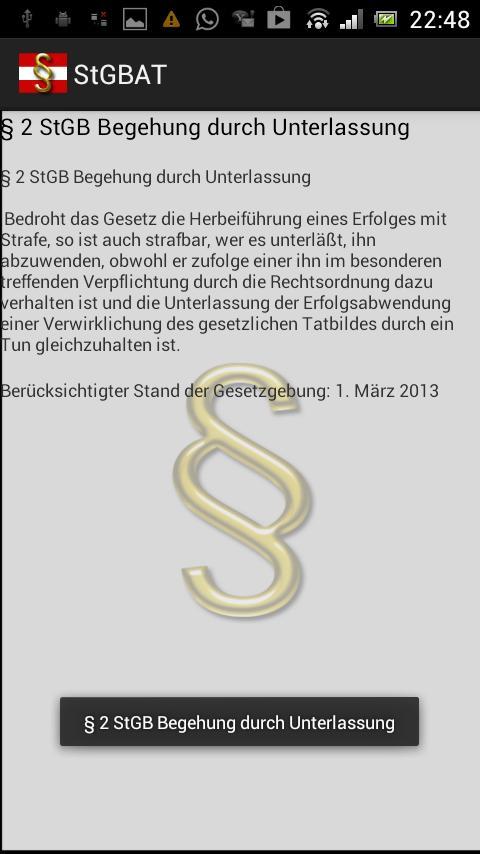 Strafgesetzbuch Österreich Pro - screenshot