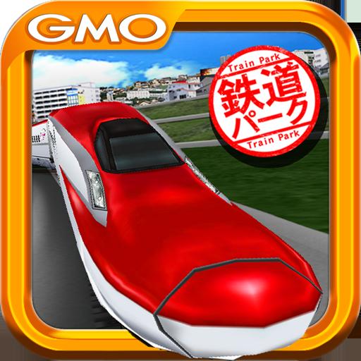 リアル鉄道アプリ~鉄道パーク【基本無料シミュレーション】 模擬 App LOGO-硬是要APP