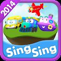 Sing Sing Together 2