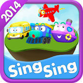 Sing Sing Together 2
