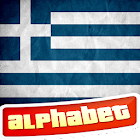 Alphabet grec icon