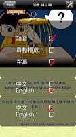 Screenshot of The Nightingale