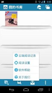 [教學]沒有iPhone、iPad也能夠搶先下載限時免費App @ 瘋先生:: 痞客 ...
