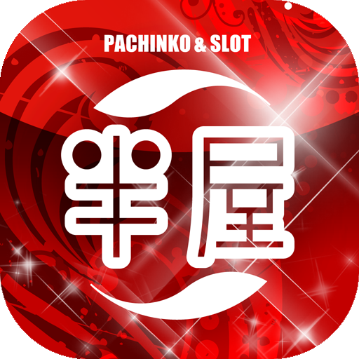 半屋 生活 App LOGO-APP開箱王