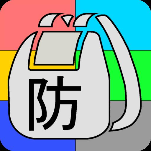 iSHelper (アイシェルパー) 〜情報の防災袋〜 LOGO-APP點子