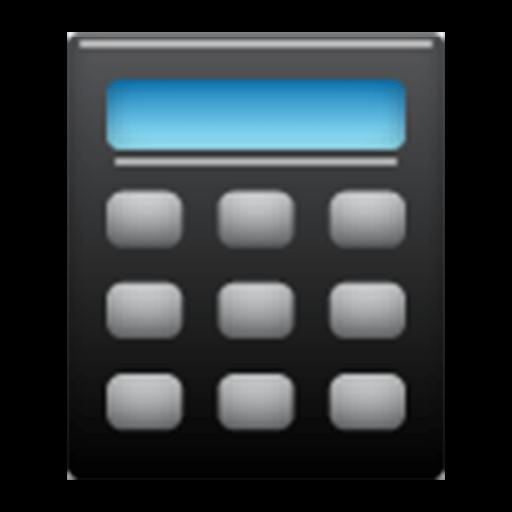 色々電卓 工具 App LOGO-APP試玩