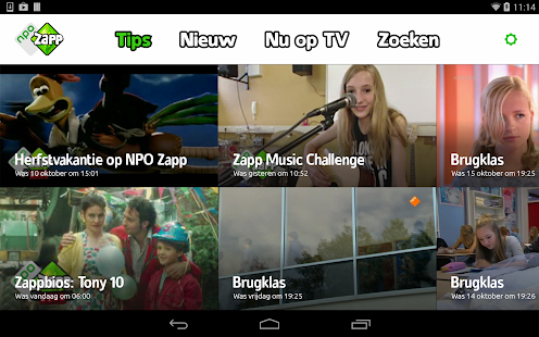 NPO Zapp- screenshot thumbnail