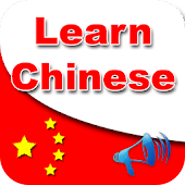 Learn Chinese + Pinyin & Audio