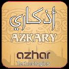 أذكاري - Azkary icon