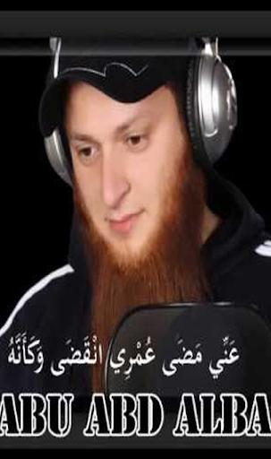 نغمات ورنات أبو عبدالبر