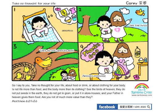 Bible Comics - The Story of Job.mp4 - YouTube