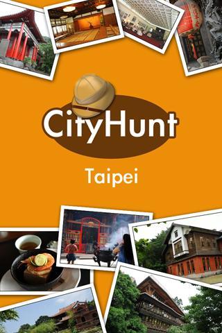 CityHunt-Taipei