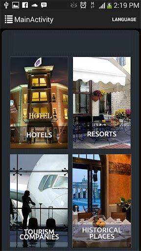 玩旅遊App|Tourists App Demo免費|APP試玩