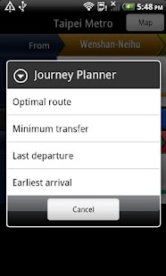 Taipei Metro (MRT) Guide - screenshot thumbnail