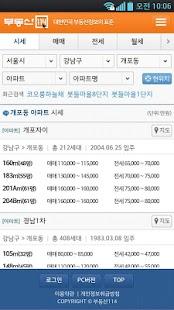 부동산114 - screenshot thumbnail